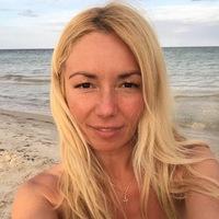 Светлана Дарская