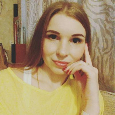 Лиза Трубинова
