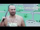 Top club . Клуб успешных ведущих Харькова. Стас Станиславский