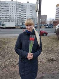 Ирина Сачковская