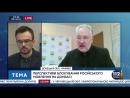 Жебривский Скрытая агентура РФ будет пытаться раскачать ситуацию в Мариуполе перед 9 мая