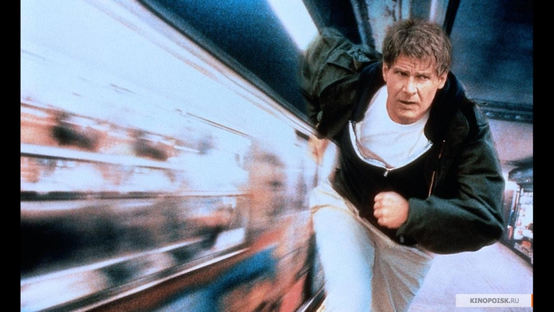 БЕГЛЕЦ (The Fugitive) (1993)