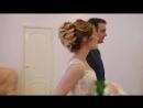 Свадьба любимой дочки.