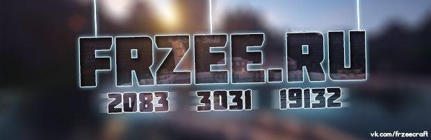 FreezyCraft