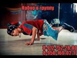 Современная хореография (Дети 6-12 лет)