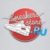 Кроссовки и кеды в Sneakers-Store.ru