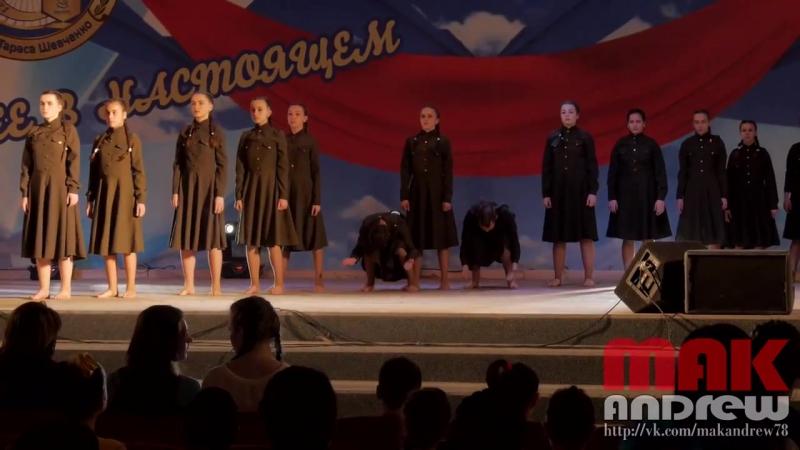 Танец Май ТА Ангелы Педуниверситет Луганск 07 04 2017
