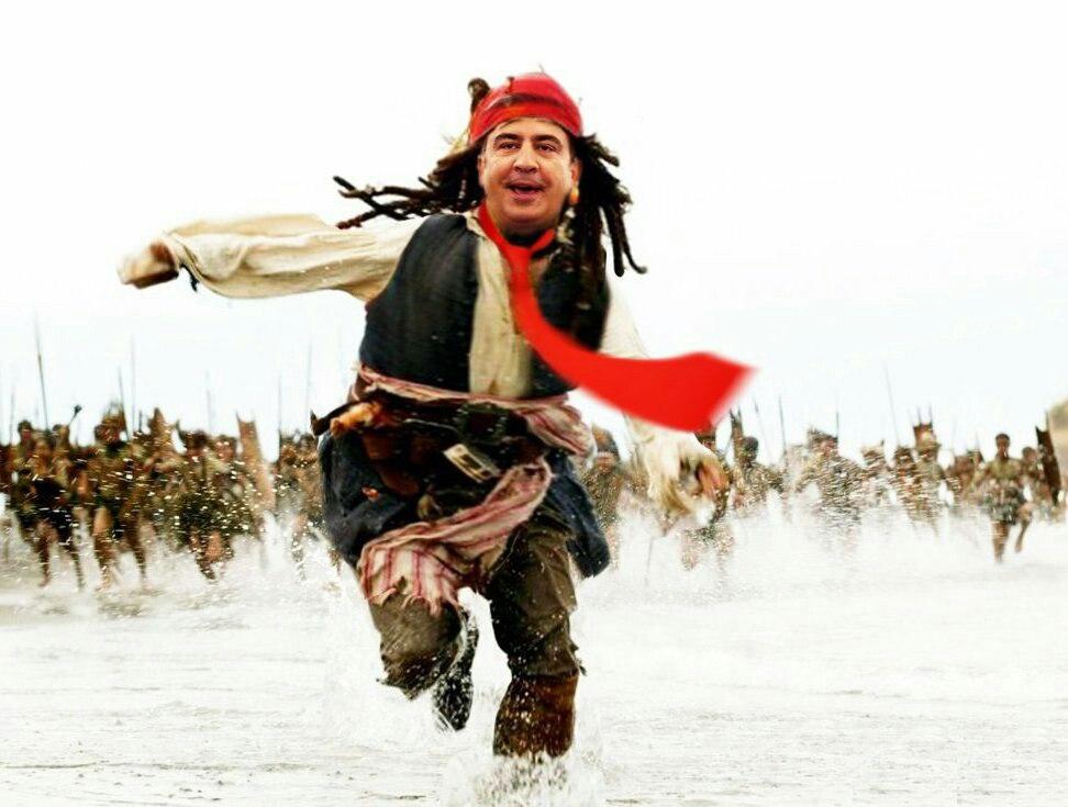 Капитан Джек Саакашвили