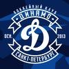 ХК «Динамо Санкт-Петербург»