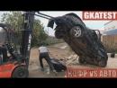 GKATEST - Сравниваем кофр GKA с машиной (to be continued)