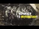 Як УПА боролася з нацистами на Волині та Галичині