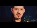 Аркадий КОБЯКОВ - Ветерок ⁄(Baseclips.ru)
