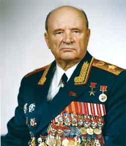 Герой Советского Союза Петр Ивашутин