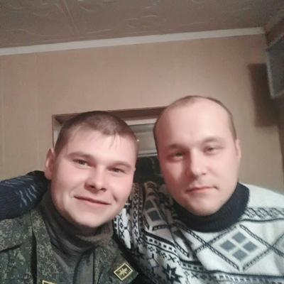 Александр Жигляев
