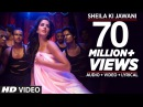 Sheila Ki Jawani Full Song Tees Maar Khan With Lyrics Katrina Kaif