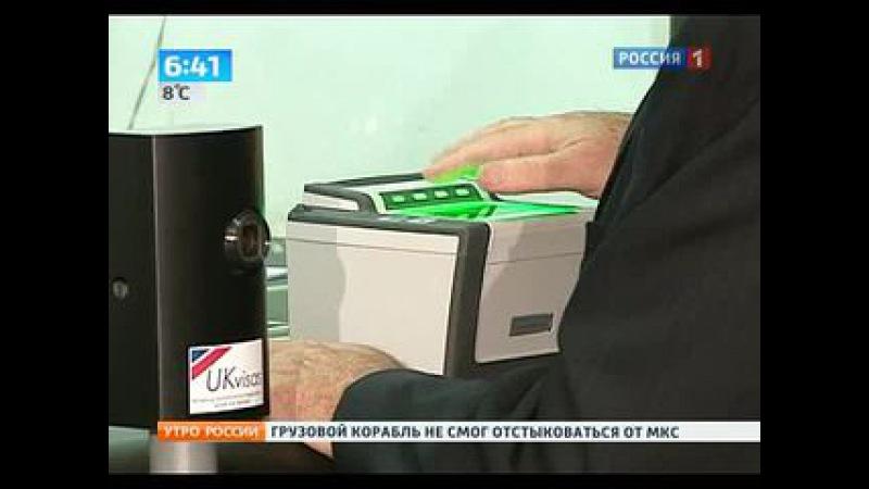 Утро России. Эфир от 26.09.2012