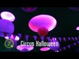Circus Halloween OZbar 28-oct-2017