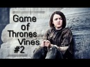 Game of Thrones Vines 2
