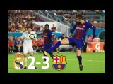 Real Madrid vs Barcelona 2-3 - All Goals & Extended Highlights - Friendly 30/07/2017 HD ОБЗОР МАТЧА