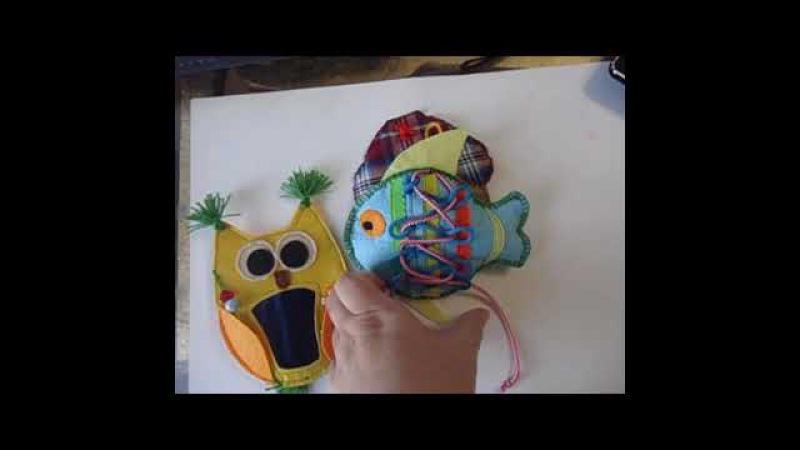 Три развивающие игрушки своими руками. Идеи от Юлии Мальцевой.