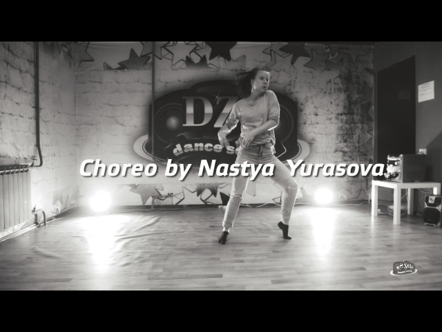 5nizza - ВЕСНА | NASTYA YURASOVA | DZS dance school