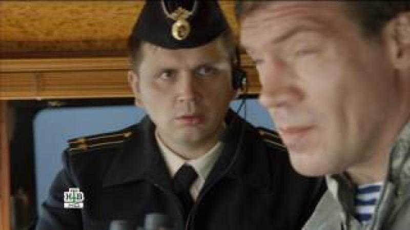 HD1080 Морские дьяволы Смерч 3 сезон 24 серия Свободный дрейф 2 я серия