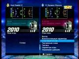 Игры на вынос 2 - Невский титбит, Kane &amp Lynch, PES 2010