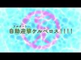 Keijo!!!!!!!!  Кейджо!!!!!!!! 5 серия рус озвучка Horomi