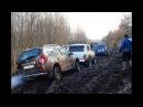 На Дастере за Нивами в грязь Плохая затея 7 часов бездорожья на полную катушку 2017