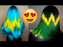 New Haircut and Color Transformation Compilation 2017 ♥ Part 7 ♥