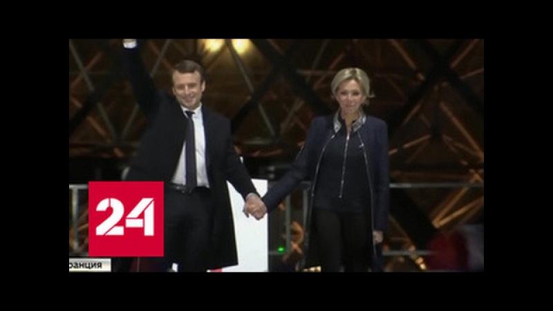 Шерше ля фам: Франция обсуждает новую первую леди страны