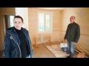 Как Терем построил дом Боярин 2