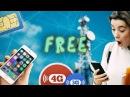 Взлом мобильного оператора на безплатний интернет | Халява пришла