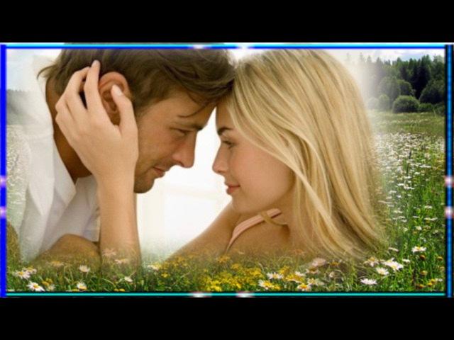 Кто сказал, что любовь юным только Будьте счастливы Прекрасная музыка Стихи о л ...
