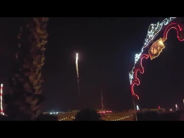 Firework ⚜️