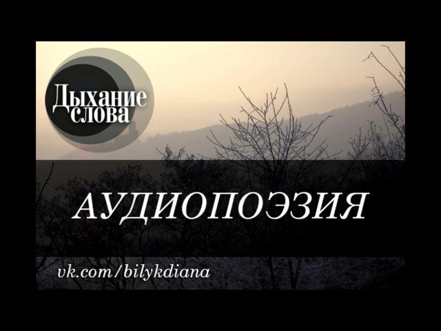 1. Стихи из романа Взгляд в темноту - автор Светлана Казакова