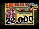 22000 НА СИЯЮЩУЮ БОГИНЮ! ВАЛЬКИРИЮ! ТЕСТИРУЕМ АВТОПРОК! ИНФО ПО СКИЛЛУ! БИТВА ЗАМКОВ / CASTLE CLASH