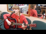 Саша Немо-Дуешь губы(guitar cover by Marina Gerasimchuk)