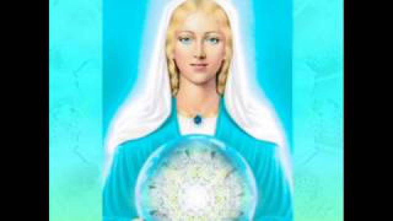 Квантовый Розарий Безконечного Света и Любви Матери Марии (запись 2011 года) 720x576
