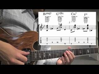 Джазовая гитара: примеры аккордов