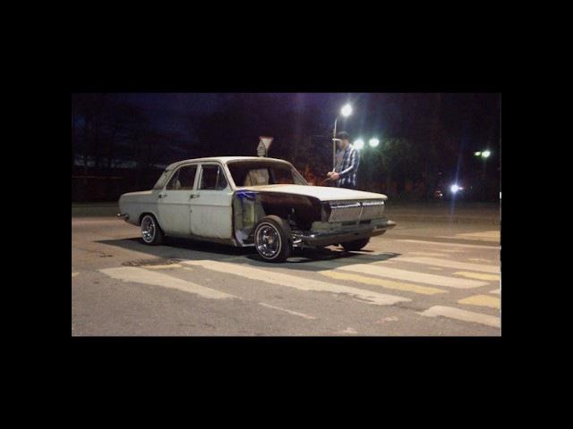 Волга Non Grata c c исполняет 3 wheel