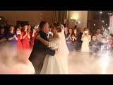 Перший весльний танець наречених (11.11.2017)р-н палац