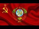 Красная Армия- Сильнейшая армия