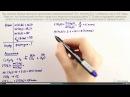 Задание 40 Задача по органической химии