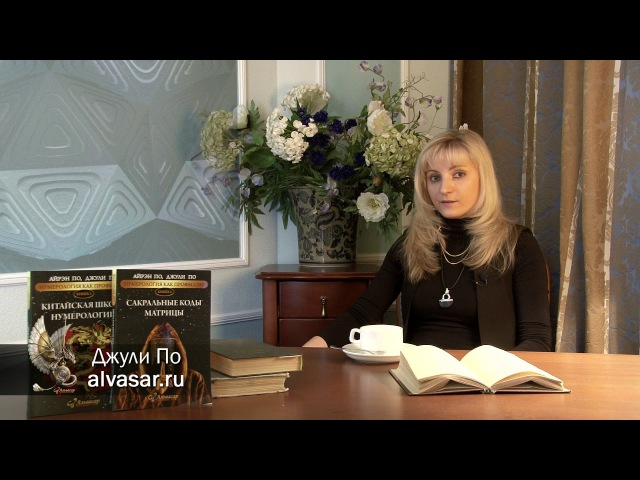 КОД ИНДИГО - часть 1 - Загрузка Хранителей и Белых магов в Матрицу Земли