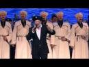 Казачья, исполняют Кубанский казачий хор и Александр Розенбаум