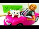 Мультик Барби Кен выбирает подарок на годовщину свадьбы Видео для девочек Игр