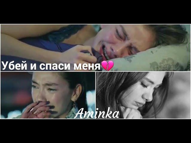 Грустная история Них😔 Клип до слёз💔 Попробуй не заплакать!