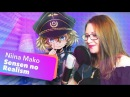 Nika Lenina - Sensen no Realism | Youjo Senki Ending | Russian Cover