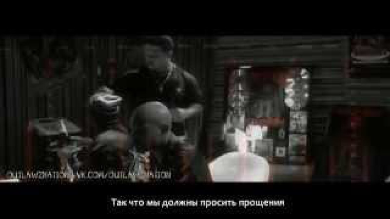 2Pac - Unconditional Love (Rus Subtitles) (Русские субтитры)